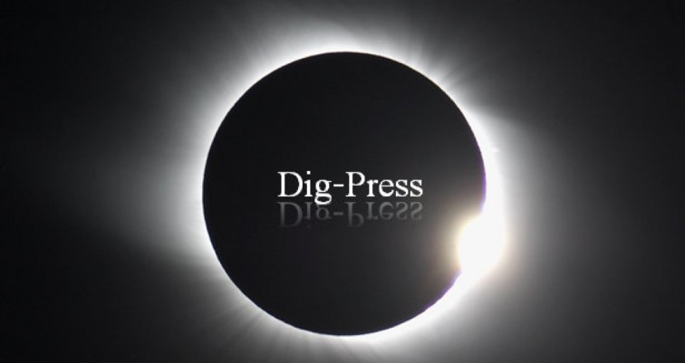 cropped-dig-press-logo2.jpg